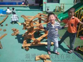 可凡幼儿园炭烧积木玩具厂家/儿童木质积木玩具厂家