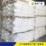滑石粉1250目 塑料橡膠專用 樹脂造粒填充滑石粉遼寧海城廠家批發
