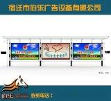 《供應》湖北荊州市宣傳欄、廣告宣傳欄、小區宣傳欄