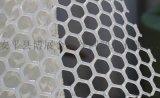 白绿色塑料平网养蜂专用塑料平网 安平博展塑料平网