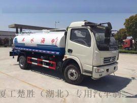 东风多利卡7-8吨洒水车