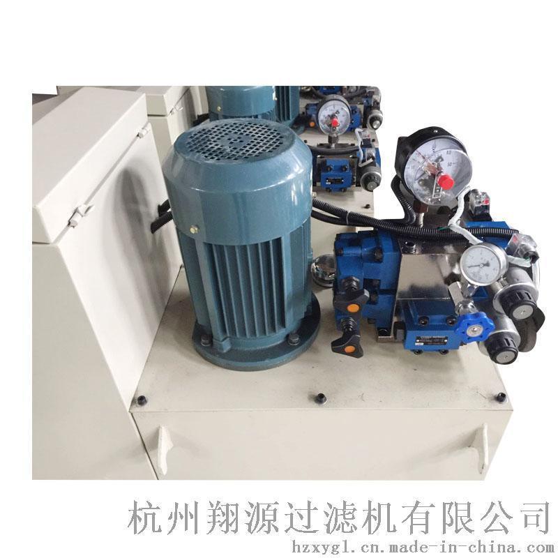 高效过滤设备 翔源厢式隔膜压滤机液压系统