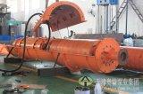 3-6-10KV高压大流量矿用潜水泵