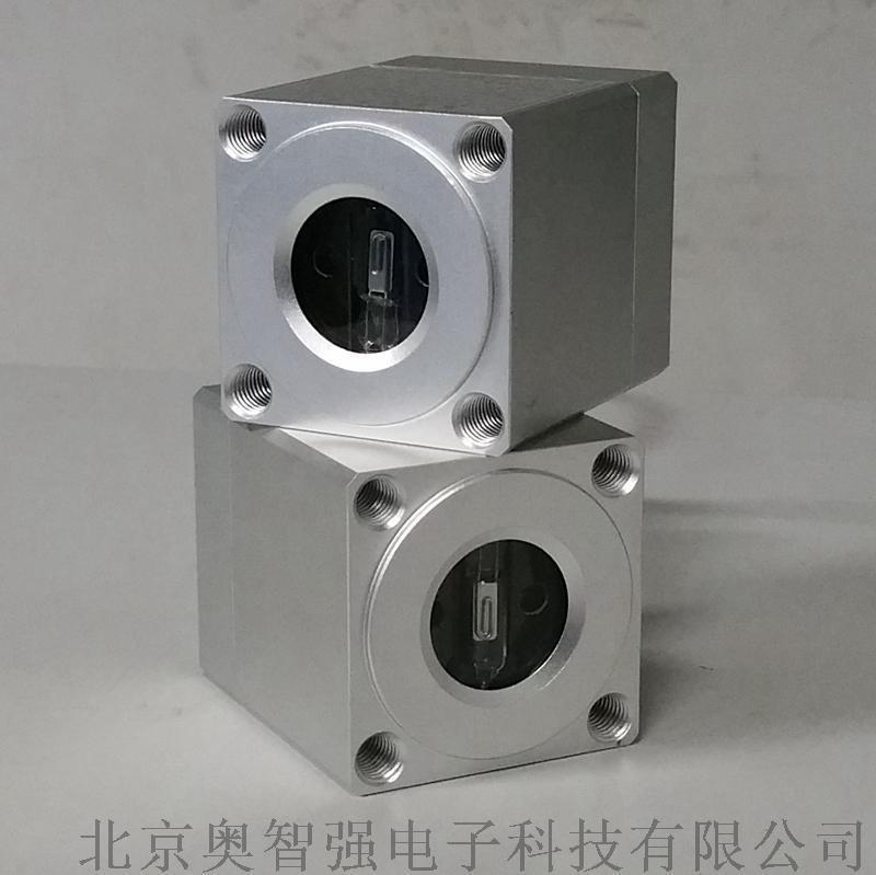 防爆型紫外火焰探測器FDU-1000A