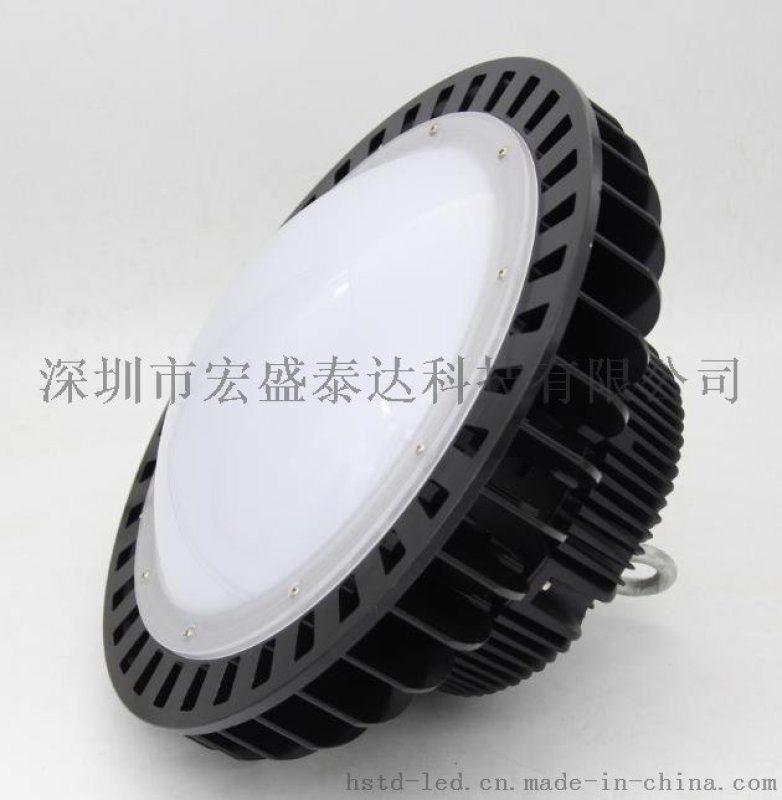 防眩光UFO工礦燈LED工礦燈LED廠房燈240W