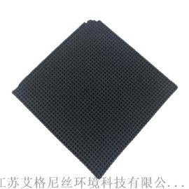 艾格尼丝活性炭 空气净化蜂窝活性炭