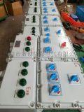 供应400*300*180铸铝隔爆型防爆接线箱