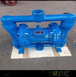 黑龙江大庆气动隔膜泵防爆隔膜泵增压隔膜泵