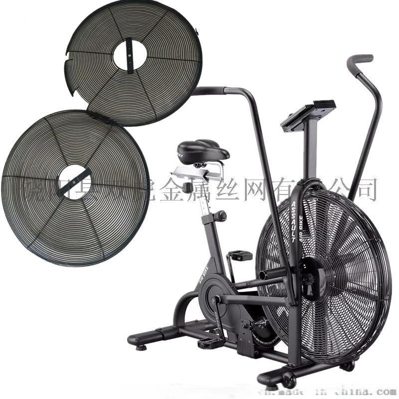 AirBike單車網罩 AirBike風阻單車配件