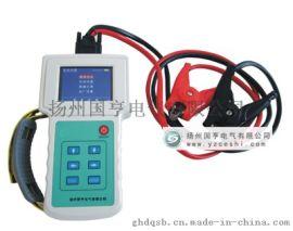 蓄电池内阻测试仪厂家_内阻测试仪功能参数