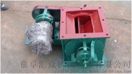 电动卸料器直销 烘干机卸料