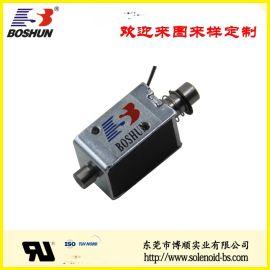 充電槍電磁鎖 BS-0730S-139