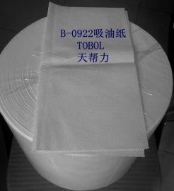 天帮力B-0922工业吸油擦油纸