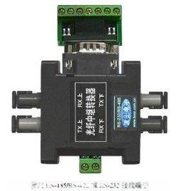 OPT35EXS:RS232/RS485单模光纤中继器