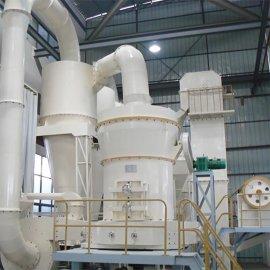 【中州機械】大型雷蒙磨粉機 (5R138) 2015大優惠