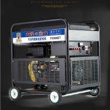 选型方案大泽动力TO3800ET3KW柴油发电机