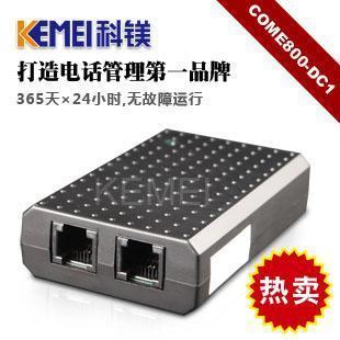 来电通(COME800)