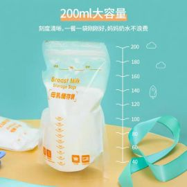 母乳储存袋母乳保鲜储奶袋 奶水储存袋 冷冻袋储存袋200mlOEM代工