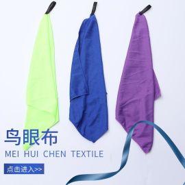 户外运动冷感巾,夏季降温冷却毛巾,超细纤维冰凉巾