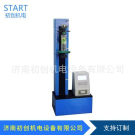 塑料瓶顶压仪 PET瓶顶压仪 智能垂直载压测试仪