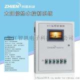 智恩太阳能控制柜GLC液晶屏远程控制柜