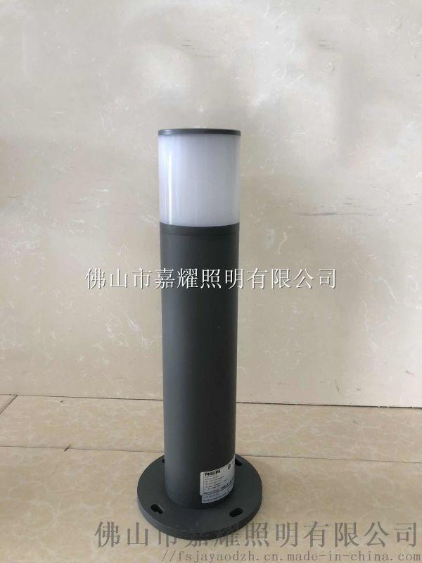 飞利浦BCP150/151 8W LED草坪灯具