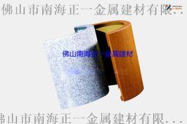 弧形铝单板铝单板厂家