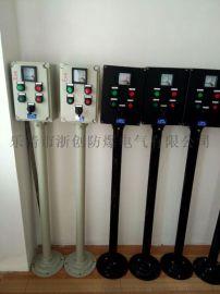 LCZ8050防爆防腐操作柱污水泵机旁控制箱