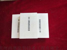 贵州磷石膏实验室科研人员实力强
