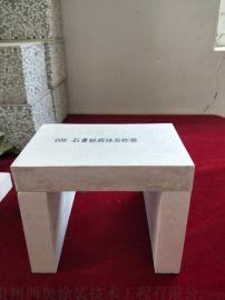 毕节石膏机喷砂浆 粉刷石膏