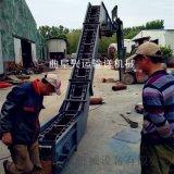 淤泥双排链刮板机移动式 水泥粉刮板机