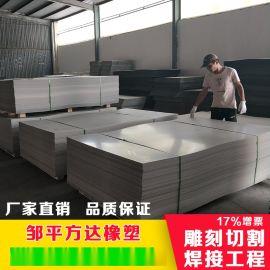 化工防腐pvc塑料板 可焊接切割pvc塑料硬板