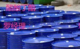 山东生产厂家现货供应醋酸丁酯