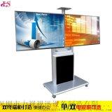 55 65寸雙屏電視移動支架帶櫃
