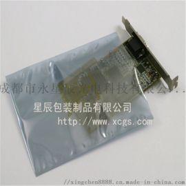 广元厂家灰色透明塑料袋防静电袋**袋