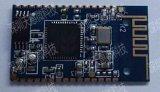 2.4G无线直播声卡模块MD7800C方案 Awintech