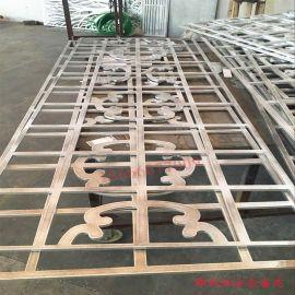 木纹复古铝窗花环保、耐腐蚀 铝花格窗厂家定制
