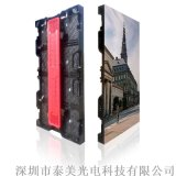 戶外租賃屏生產廠家 廣州P4.81舞臺背景屏