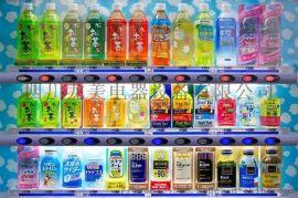飲料自動售貨機哪個品牌好?有這些標準你不會花冤枉錢