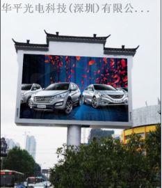 户外P10与P16大屏幕全彩LED显示屏分辨率算法