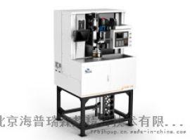 北京海普超精立式光学定心车床、光学镜片矫正加工车床-CGK-25超精密光学定心车机床
