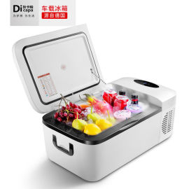 狄卡帕12L車載冰箱車家兩用壓縮機製冷汽車冰箱便攜小型迷你冰箱