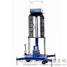 载重式升降平台液压套缸式升降机启运报价报价直销