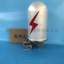 光缆铝合金接头盒24芯塔用接线盒光缆金具