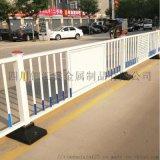 四川道路交通護欄綠化市政護欄馬路中央隔離護欄