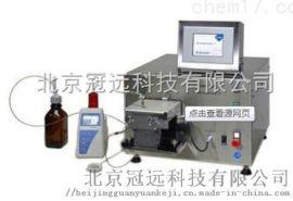 布拉本德德国进口标准炭黑实验室橡塑炭黑分析仪