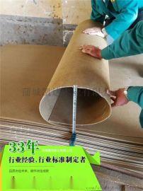 抚顺硬质纤维板