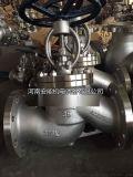 不鏽鋼304法蘭截止閥 J41W-16P法蘭截止閥