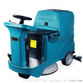 洗地机电瓶洗地机工业车间地板清洗机电动全自动洗地车