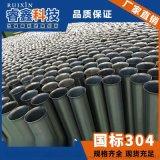 广东厂家现货直供 304不锈钢直饮水管规格全库存大